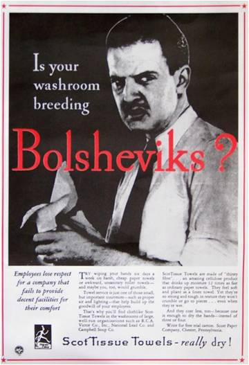Just Perfect advertising bolsheviks